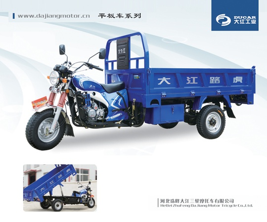 tricycle motorcycle for cargo