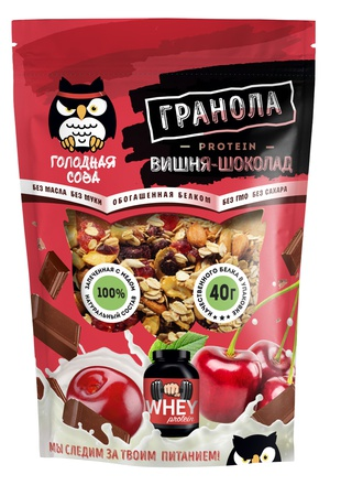 "High-protein Granola "" Cherry chocolate"", ""Banana caramel """