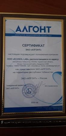 Construction, documentation development, IT consulting