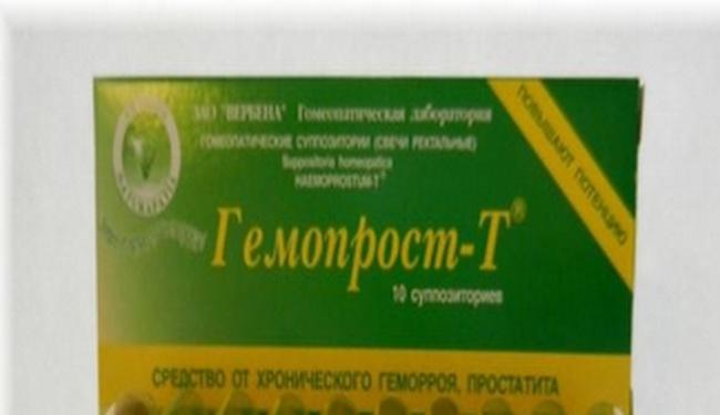 Gesztenye tinktúra a prosztatitisből advanced prostate cancer treatment