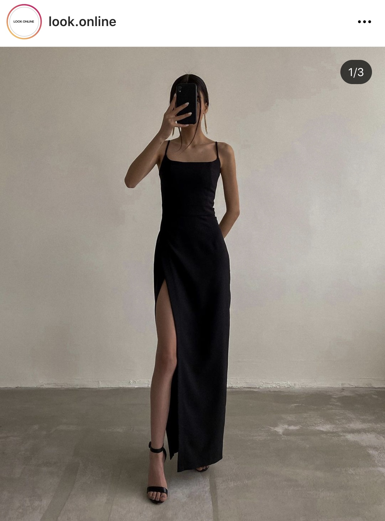 <p>We need women&#39;s clothing that is fashionable, stylish, modern. For example, as in a store: Look Online, Mango, Lime, Zara. We buy once a week. We are a store that has just opened, respectively, the turnover will increase, at the moment the purchase is from 100-300 thousand rubles.</p>