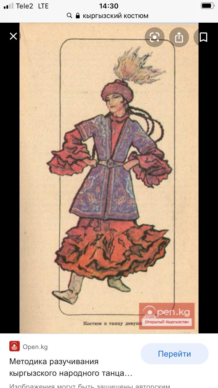 <p>Закупаем Кыргызское национальное платье с жилетом и с головным убором для детей, объем 12 штук. Примерный&nbsp;дизайн товара прикреплен в приложении.</p>  <p>&nbsp;</p>