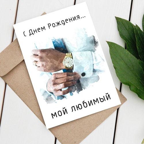 Открытка юбилеем, дизайнерская открытка магазин москва