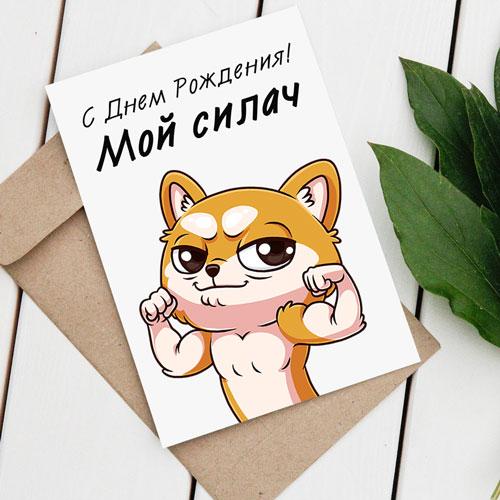 Дизайнерская открытка магазин москва, зодиака открытках