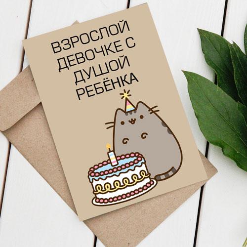 Дизайнерская открытка магазин москва, аву