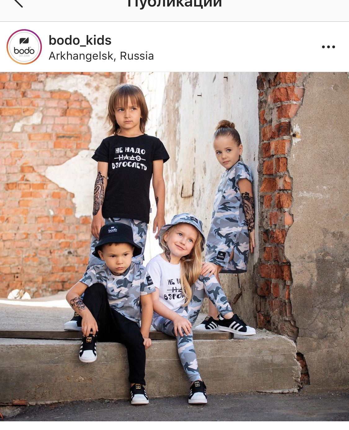 Good quality children's clothing WANTED! Brands: H & M, Next, Lupily, Bodo! I will also consider other high quality and stylish children's clothing models from 0 to 14-15 years old!