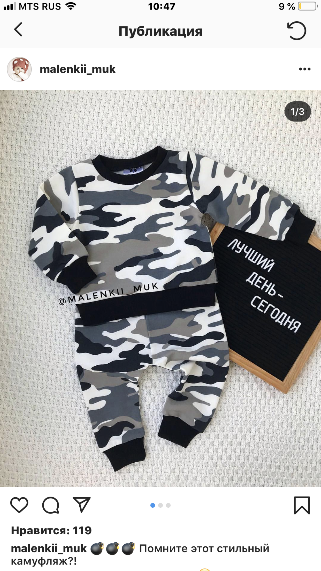 I am looking for baby clothes for Instagram store! For kids 0-2 years! Clothing must be beautiful and fashionable.