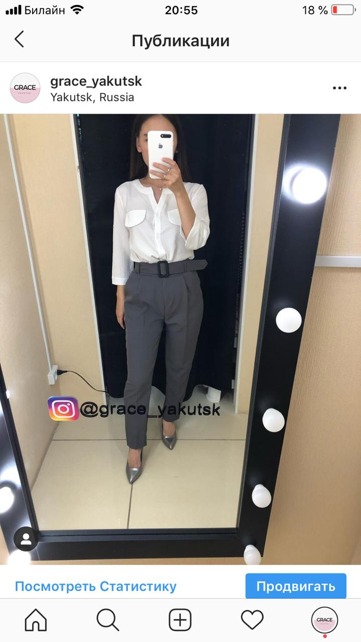 Hello. I need women's office trousers of Kyrgyz production. And white classic shirts for women. It will be small-batch, initially, it can even be 10 positions. Size 42-48.