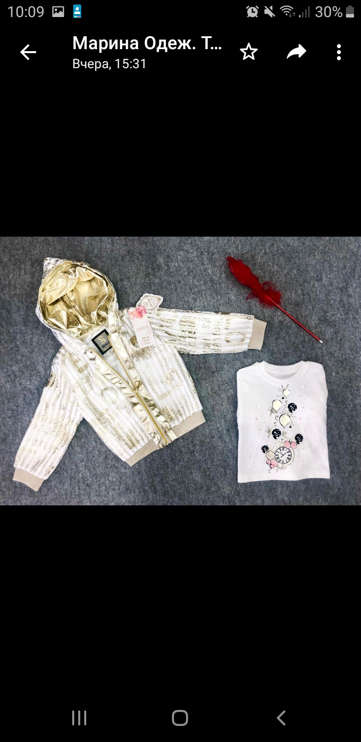 Hello! I want to make joint purchases of clothes for children od 0 - 12 years old. Clothes for kindergarten, casual sports suits, jackets, tunics, dresses, leggings, sundresses, etc.