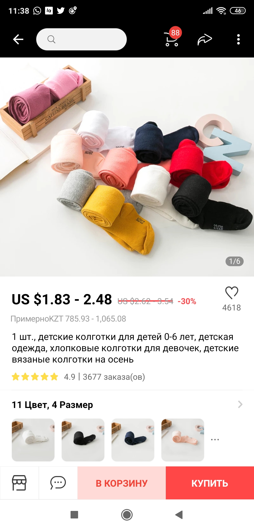 <p>Hello.</p>