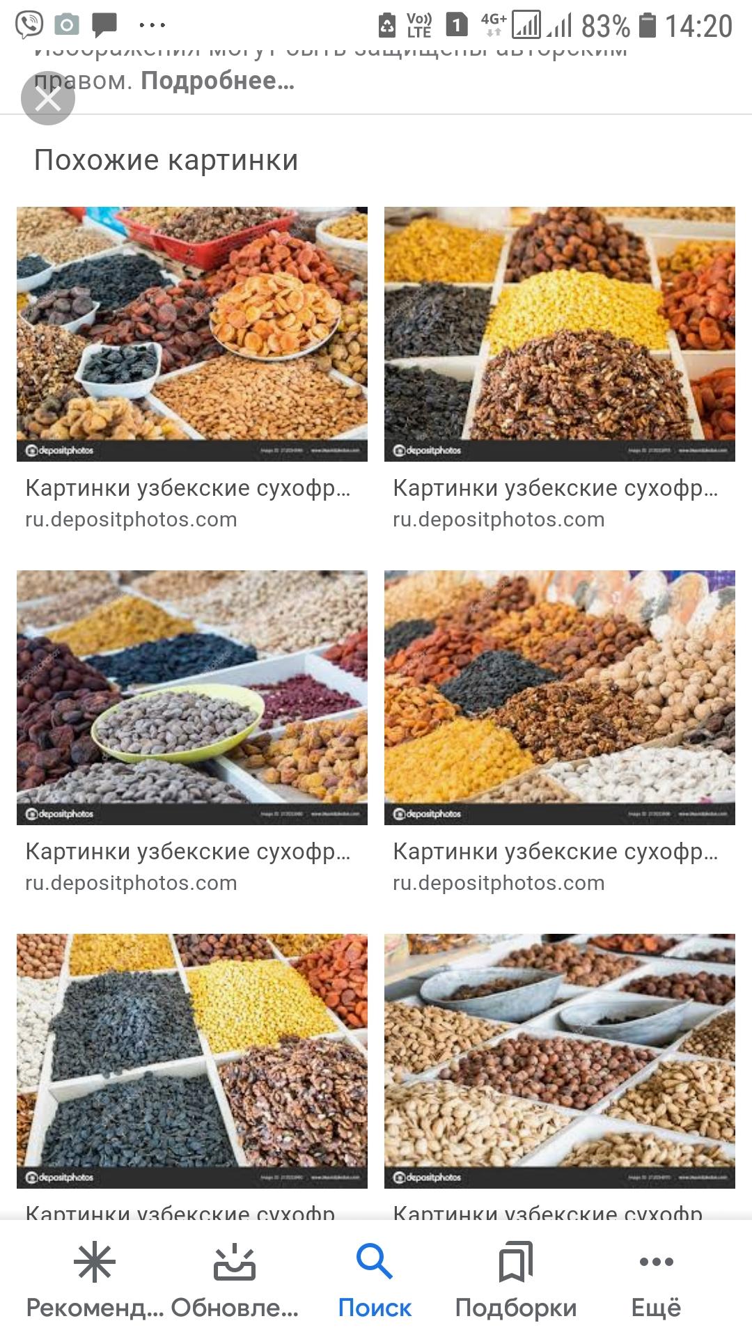 <p>ищу сухофрукты&nbsp;по оптовым ценам&nbsp; (грецкий орех, курага, фундук, миндаль, изюм, фисташки, кешью, финики, чернослив,инжир, цукаты и тд их много)&nbsp;500 кг</p>