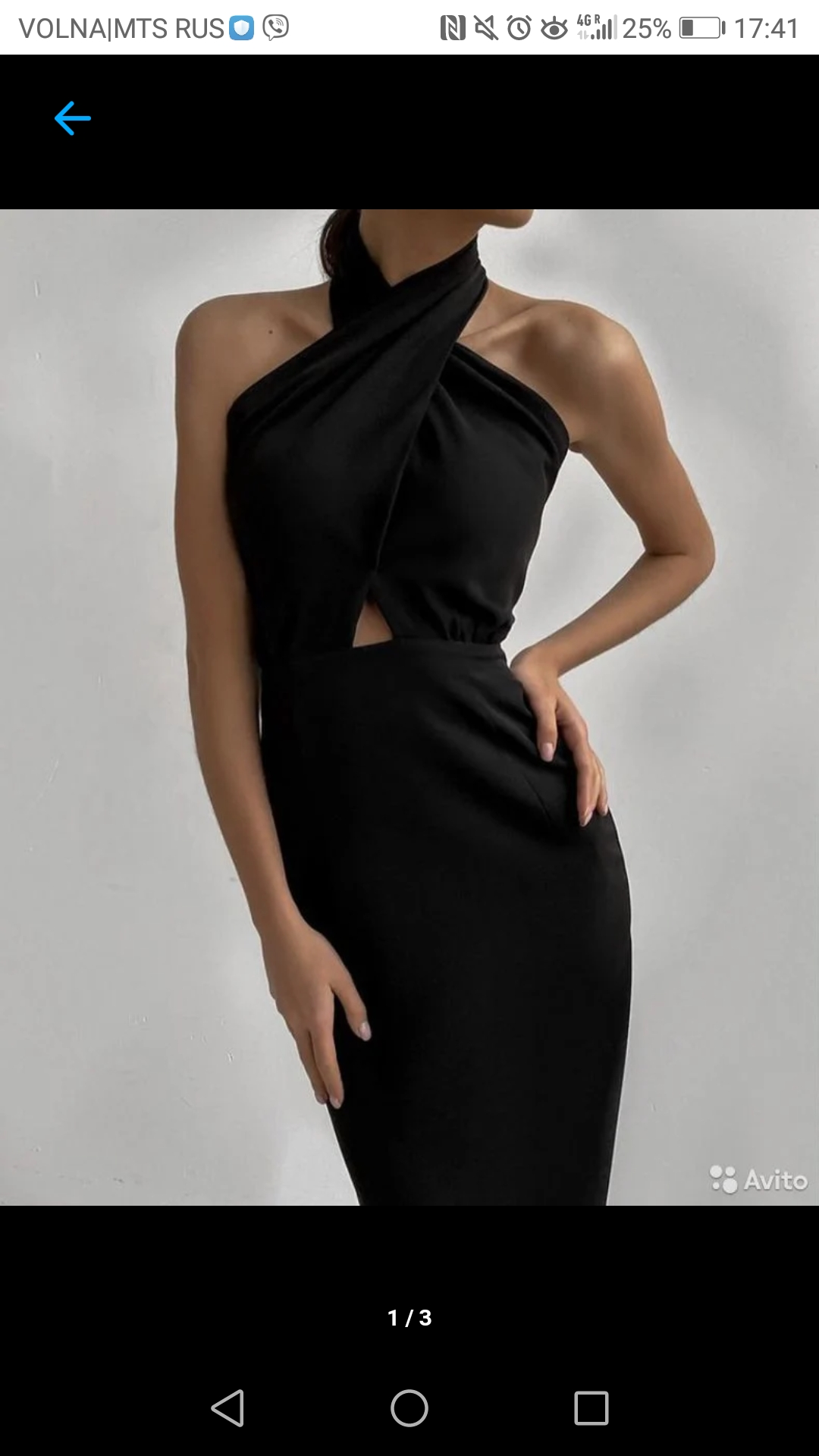 <p>We are looking for a supplier of dresses from Italy, Switzerland, Spain, USA. Interested in branded and elegant models. We have our own online store. We will work on a dropshipping system.</p>  <p>(translated from russian)</p>