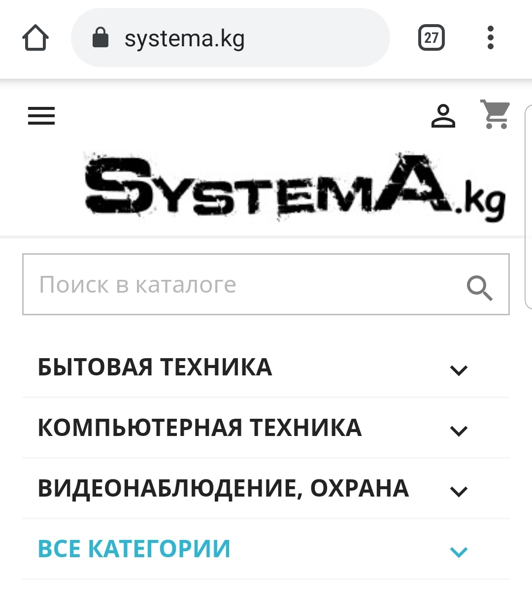 <p>The online electronics store is looking for suppliers of large, small household appliances, computer equipment, video surveillance, cell phones and accessories. We are interested in local suppliers from Kyrgyzstan, Bishkek. The approximate volume of the purchase is from 1 - 100 pieces. Send the mailing list of the price list in Excel format.</p>  <p>(translated from russian)</p>