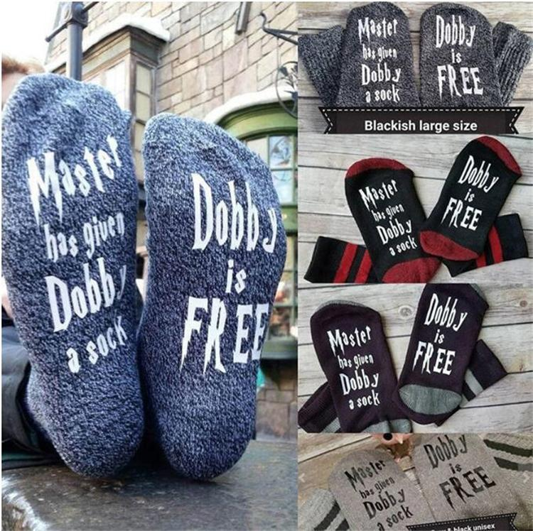 <p>Various variegated socks for men, women and children are&nbsp;WANTED. All that may cause interest for its unusual. As well as themed socks, for example with printings of the game of thrones and Harry Potter.</p>