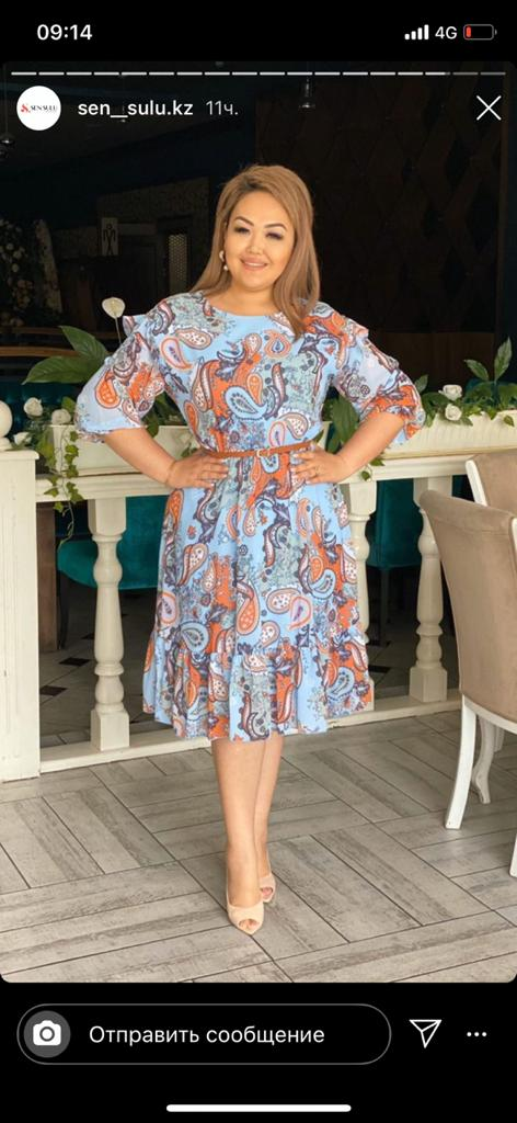 <p>We are looking for a wholesale supplier for women&#39;s clothing (42 - 66 sizes), footwear. We buy monthly, purchase volume: min. 2300 $</p>  <p>&nbsp;</p>  <p><em>(translated from russian)</em></p>