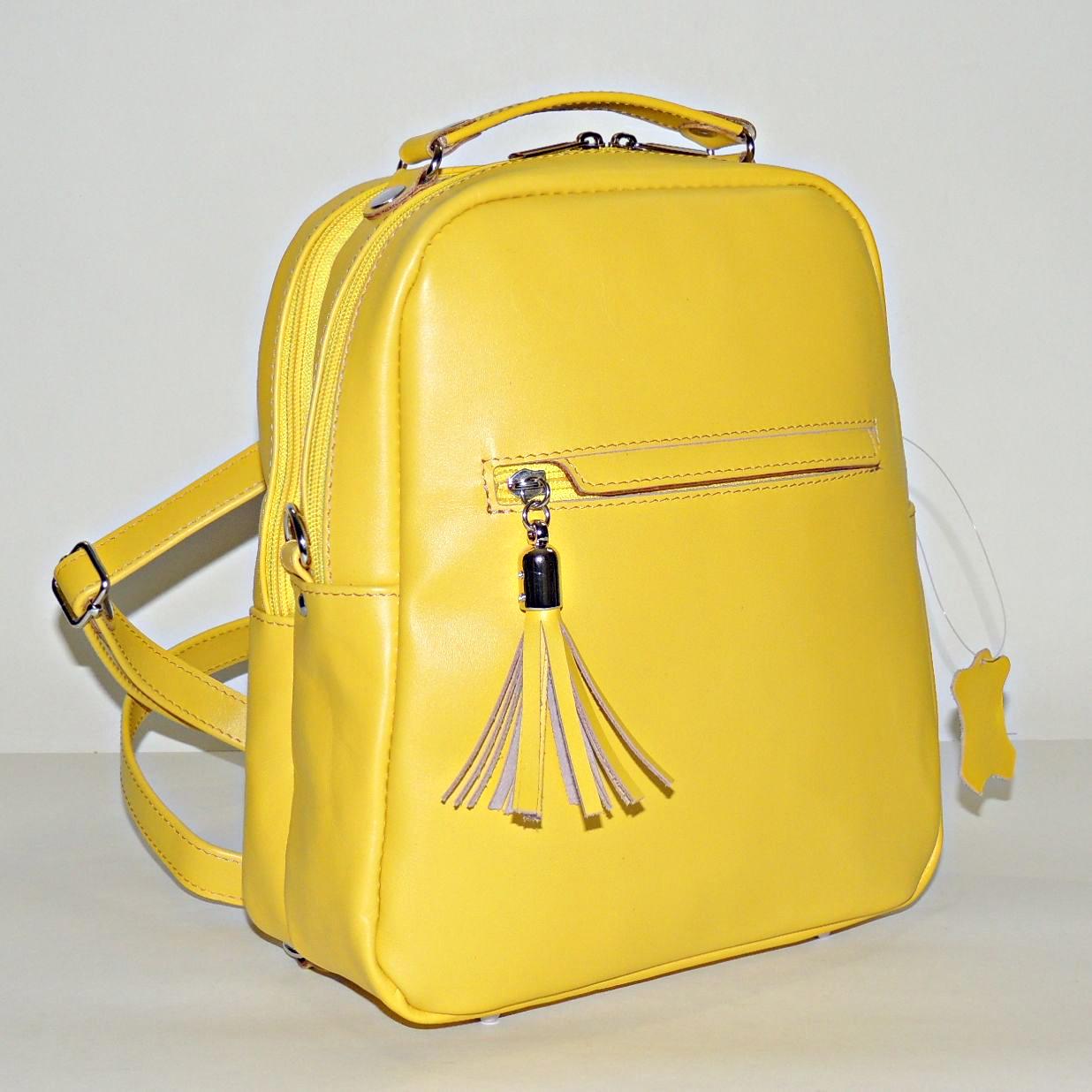 Закупаем сумки рюкзаки рюкзак kenguru